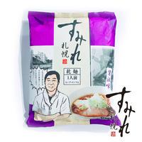 【割引送料込み】<br>札幌 すみれ ラーメン 醤油味 乾麺 1人前 × 5個 スープ・メンマ付 袋タイプ<br>北海道小麦使用