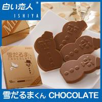 【冬季期間・数量限定商品】 雪だるまくんチョコレート ミルク 【石屋製菓】
