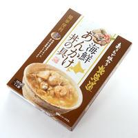 おうちで味わう北海道 海鮮あんかけ丼の具 1人前 レトルト