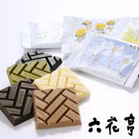 【六花亭】チョコレート8枚入