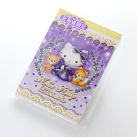 【北海道限定】北海道 ラベンダーキティ B7 メモ帳