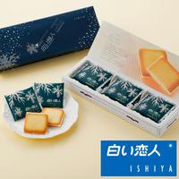 白い恋人 9枚入 ホワイト 【石屋製菓】