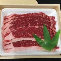 【ギフトセット】庄内牛ロースすき焼き用