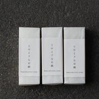 石鹸セット(3個入り)