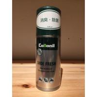 COLLONIL シューフレッシュ(消臭・除菌スプレー)