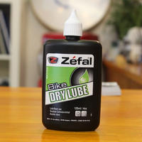 ZEFAL#BIKE DRY LUBE