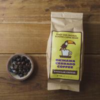 セラードコーヒー ピパーチキッチン オリジナルブレンド(豆)