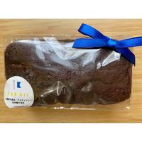 ミニパウンドケーキ ラムフルーツチョコレート