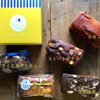 ギフトセット  ミニパウンドケーキ2本