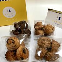 クッキー4種類のギフトセット