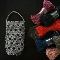 送料込み 笹和紙糸のペットボトルケースー印刷済み編み図のみ