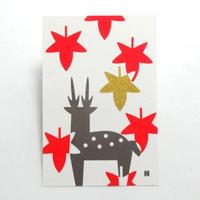 はがき 紅葉に鹿 [京都烏丸六七堂]