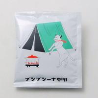 プシプシーナ珈琲 1カップ用コーヒーバッグ キャンプ
