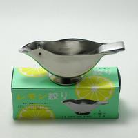 レモン絞り ウグイス [AG 赤川器物製作所]
