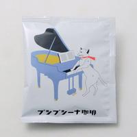 プシプシーナ珈琲 1カップ用コーヒーバッグ ピアノ