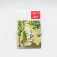 京東都 ワッペン孔雀
