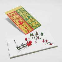 テラダモケイ 1/100建築模型用添景セット No.8 クリスマス編