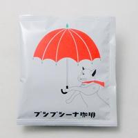 プシプシーナ珈琲 1カップ用コーヒーバッグ 雨傘