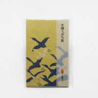 手摺古典柄ぽち袋(3枚入) 群鶴