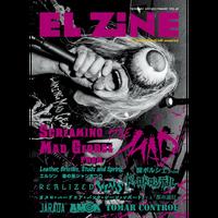EL ZINE Vol.42 (El Zine)