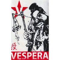 VESPERA - 3rd demo 2012 casstette (Vesperadical)