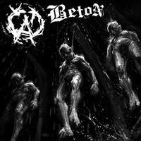 BETON / CAD - split CD (Totalpunk Records)