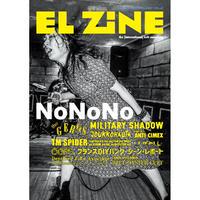 EL ZINE Vol.47 (El Zine)