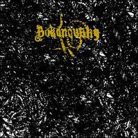 """BÖKANÖVSKY - We Stumble 12"""" (Flower Of Carnage)"""