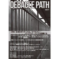 DEBACLE PATH Vol.1 (Gray Window Press)