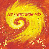 MUGA - There Is Nothing Eternal Exists CD (Dharma Records)