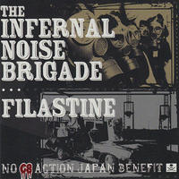 THE INB / FILASTINE - No G8 Action Japan Benefit split CD (U-Do-Sha)