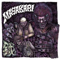 MASAKARI - The Prophet Feeds LP (Alerta Antifascista Records)