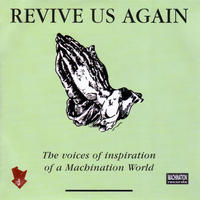 "REVIVE US AGAIN - compilation 7""EP (Machination Records)[USED]"