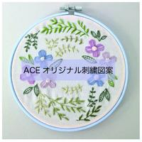ACE embroidery design NO.1