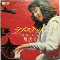 Miharu Koshi – Love Step (越美晴 – ラブ・ステップ)