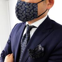 父の日マスク+ネクタイ+チーフ3点セット ペイズリー柄ネイビー(洗濯用ネット付)