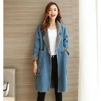 裏ボア デニムジャケット レディース デニムコート 韓国 ファッション K30041