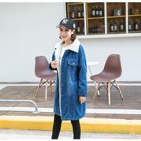 ボア付き デニムコート レディース 大きいサイズ デニムジャケット ファー アウター 韓国 ファッション K30032