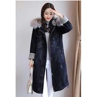 裏ボアファー付きジャケット 韓国 ファッション K30049