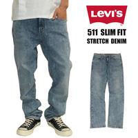 リーバイス 511 LEVI'S 511 デニムパンツ スリムフィット ジップフライ ストレッチ ジーンズ WORST ENEMY 04511-3225 USAライン