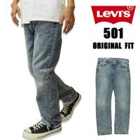 リーバイス 501 USAライン LEVI'S 501 デニムパンツ ストレート ジーンズ STONE AGE 00501-2715