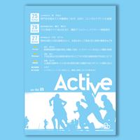 Active Vol.9