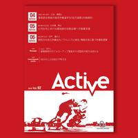 Active Vol.2