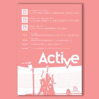 Active Vol.8