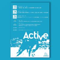 Active Vol.5