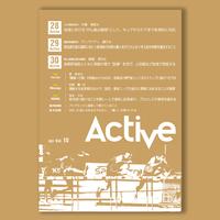 Active Vol.10