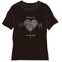 5th anniversary Heart T-shirt