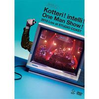 夜の本気ダンス「Kotteri!intelli!One Man Show!2018 Live at STUDIO COAST」(通常盤)