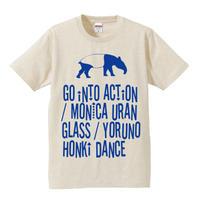 MONICA URANGLASS X 夜の本気ダンス「Go into Action!! 」ツアーTシャツ(オートミール)