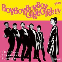 yEAN「BoyBoyBoyBoyGirlGirl!!!!」